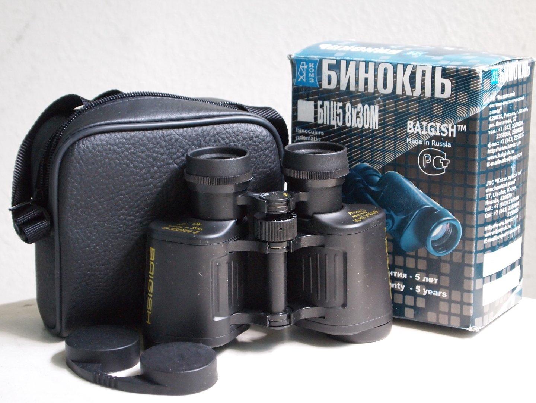 Entfernungsmessung Mit Strichplatte : Baigish bpc russisches fernglas mit strichplatte für jäger