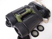 Erich Mielke Carl Zeiss Jena Binoculars 7x40 Military East