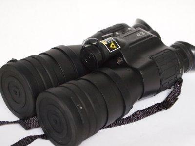 Jumelle DE Vision Nocturne Dipol 215 Jumelles Russe Avec IR Laser