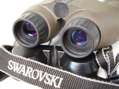 Swarovski 8x56 habicht sl fernglas on popscreen