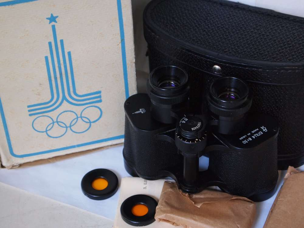 Rarity special edition Baigish 8x30 russian binoculars for olympic games  1980 Moscow