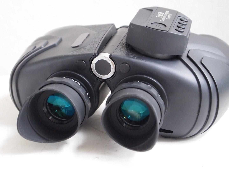 Fernglas Mit Digitalem Entfernungsmesser : Militär marine fernglas 7x50 mit digitalem 360° kompass höhenmesser