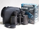 Baigish BPC6 8x30 russian binoculars with reticle for hunters, military and outdoor