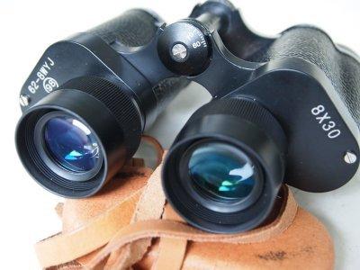 Entfernungsmessung Mit Strichplatte : Militär polizei fernglas mit strichplatte und extra filter