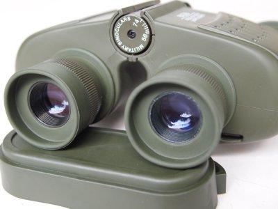 Militär Fernglas Mit Entfernungsmesser : Militär marine fernglas mit strichplatte army store