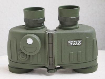 Ferngläser Mit Kompass Und Entfernungsmesser : Militär marine fernglas mit integriertem beleuchteten