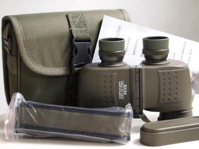 Entfernungsmessung Mit Strichplatte : Militär marine fernglas mit strichplatte army store