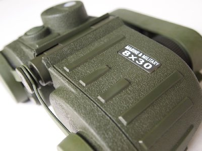 Entfernungsmesser Mit Kompass : Militär marine fernglas mit integriertem beleuchteten