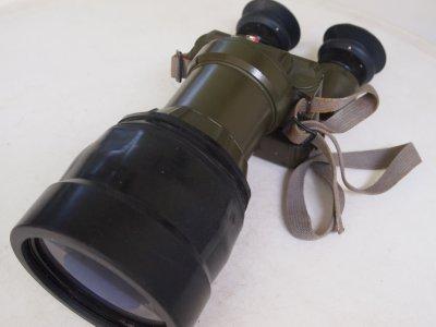 Thorn emi militär nachtsichtgerät gen 2 army store24