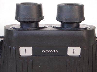 Leica geovid 7x42 bd fernglas mit entfernungsmesser army store24