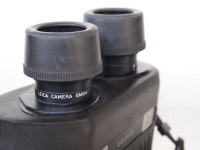Leica ferngläser mit entfernungsmesser leica geovid r