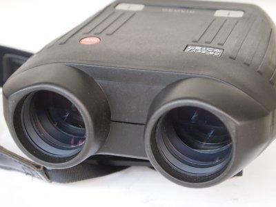 Fernglas Mit Entfernungsmesser Gebraucht : Leica geovid 7x42 bd fernglas mit entfernungsmesser army store24