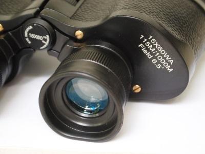 15x60 wa ross optics fernglas für tierbeobachtung oder astronomie