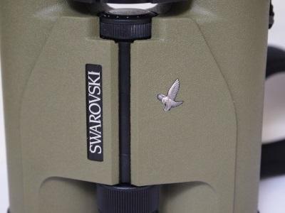 Swarovski slc habicht 8x30 wb fernglas army store24