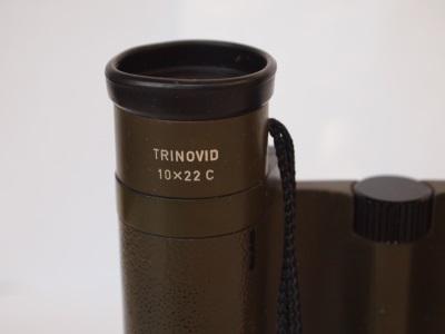 Leica Entfernungsmesser Ersatzteile : Leitz fernglas ersatzteile ferngläser
