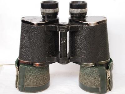 Leica ferngläser freizeit hobby nachbarschaft ebay kleinanzeigen