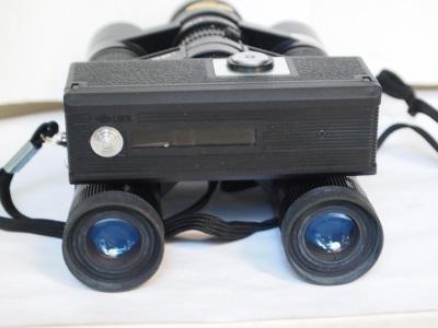 Fernglas Mit Entfernungsmesser Und Kamera : Bresser jubiläums fernglas jahre
