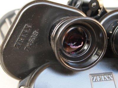 Zeiss 7x50 b marine fernglas army store24