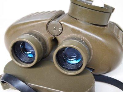 Fernglas Mit Entfernungsmesser Steiner : Steiner bayreuth military eb marine bundeswehr fernglas mit