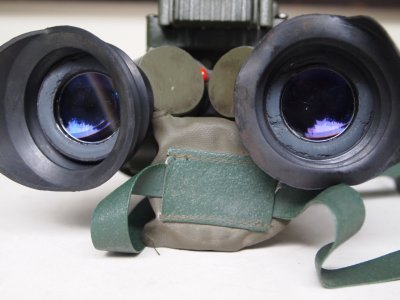 WÄrmebildkamera nachtsichtgerÄt israelische militär kopfhalterung